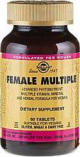 Парфюми, Парфюмерия, козметика Витаминен комплекс за жени - Solgar Female Multiple