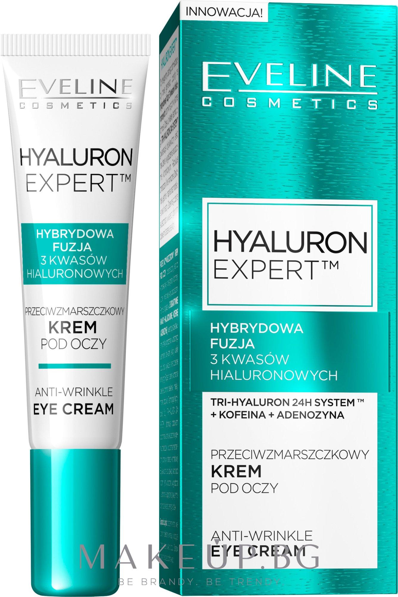 Eveline Cosmetics Hyaluron Expert Anti-Wrinkle Eye Cream..
