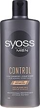 Парфюмерия и Козметика Шампоан-балсам за нормална и суха коса - Syoss Men Control 2-in-1 Shampoo-Conditioner