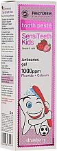 Парфюмерия и Козметика Паста за зъби - Frezyderm SensiTeeth Kids Tooth Paste 1000ppm