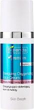 Парфюми, Парфюмерия, козметика Крем за лице - Bielenda Professional Skin Breath Cream