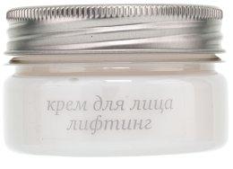 """Крем за лице """"Лифтинг"""" с масло от роза - Ексклузивкозметик — снимка N2"""