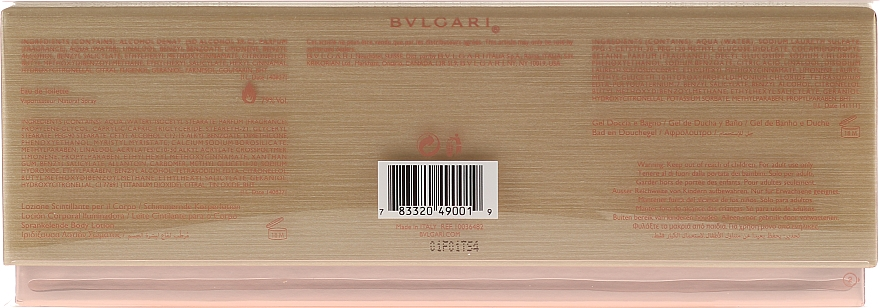 Bvlgari Aqva Divina - Комплект (тоал. вода/40ml + лосион за тяло/40ml + душ гел/40ml) — снимка N2
