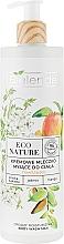 Парфюмерия и Козметика Овлажняващо крем-мляко за душ - Bielenda Eco Nature Creamy Body Wash Milk Kakadu Plum, Jasmine & Mango