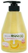 Парфюми, Парфюмерия, козметика Лосион за тяло с банан - Welcos Banana Milk Skin drinks Body Lotion