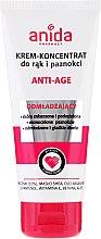 Парфюми, Парфюмерия, козметика Антистареещ крем за ръце и нокти - Anida Pharmacy Anti Age Hand Cream