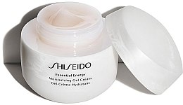 Парфюмерия и Козметика Хидратиращ крем гел за лице - Shiseido Essential Energy Moisturizing Gel Cream