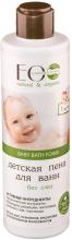 """Парфюмерия и Козметика Детска пяна за вана """"Без сълзи"""" - ECO Laboratorie Baby Bath Foam"""