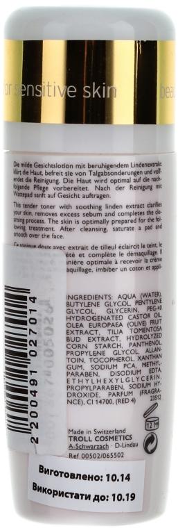 Нежно почистващ тоник - Declare Tender Tonifying Lotion — снимка N2