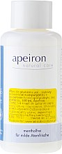 Парфюмерия и Козметика Хомеопатична вода за уста - Apeiron Auromere Herbal Concentrated Mouthwash Homeopathic
