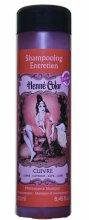 Парфюми, Парфюмерия, козметика Шампоан с къна за медни коси - Henne Color Shampoo