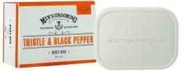 Парфюмерия и Козметика Сапун за мъже - Scottish Fine Soaps Men's Grooming Black Pepper And Milk