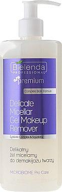 Мицеларен гел за премахване на грим - Bielenda Professional Microbiome Pro Care Delicate Micelar Gel Makeup Remover — снимка N1