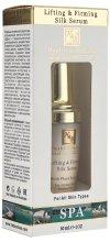 Парфюми, Парфюмерия, козметика Копринен лифтинг серум за еластичност на кожата - Health and Beauty Lifting & Firming Silk Serum