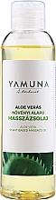 Парфюмерия и Козметика Масло за масаж с алое вера - Yamuna Aloe Vera Vegetable Massage Oil