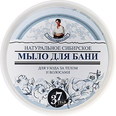 Натурален сибирски сапун за баня - Рецептите на баба Агафия