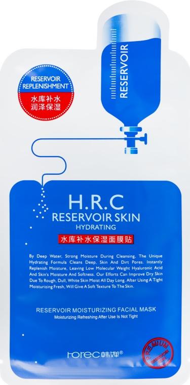 Овлажняваща маска за лице - Rorec H.R.C. Moisturizing Mask — снимка N1