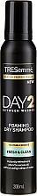 Парфюмерия и Козметика Сух шампоан за нормална и гъста коса - Tresemme Day 2 Fresh & Clean Foaming Dry Shampoo