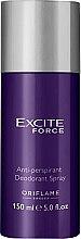 Парфюми, Парфюмерия, козметика Oriflame Excite Force - Спрей дезодорант антиперспирант