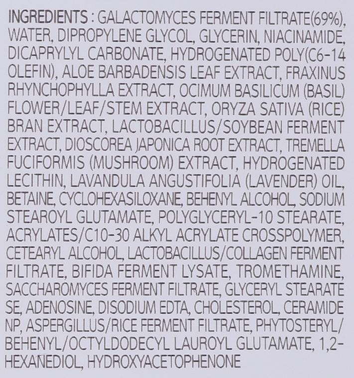 Хидратираща памучна маска за лице с галактомицес - Ultru I'm Sorry For My Skin Galactomyces Drylock Mask — снимка N3
