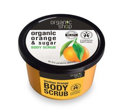 "Скраб за тяло ""Сицилиански портокал"" - Organic Shop Body Scrub Organic Orange & Sugar"
