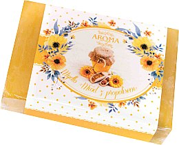 "Парфюми, Парфюмерия, козметика Сапун ""Прополис"" - Delicate Organic Aroma Soap"
