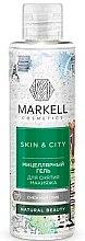 """Парфюмерия и Козметика Мицеларен измиващ гел за лице """"Сребърни ушички"""" - Markell Cosmetics Skin&City"""