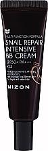 Парфюмерия и Козметика BB крем с муцин от охлюв SPF50+ РА+++ - Mizon Snail Repair Intensive BB Cream SPF50+ PA+++