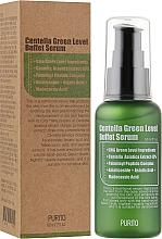 Парфюмерия и Козметика Серум за лице с екстракт от центела азиатика - Purito Centella Green Level Buffet Serum