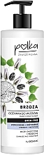 "Парфюмерия и Козметика Балсам за коса ""Бреза"" - Polka Birch Tree Conditioner"