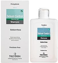 Шампоан против себореен дерматит - Frezyderm Sebum Control Seborrhea Shampoo — снимка N1