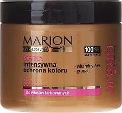 Парфюми, Парфюмерия, козметика Маска за коса - Marion Professional Argan Intensive Colour Protection Hair Mask