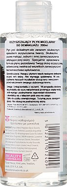 Мицеларна вода за лице - Beauty Formulas Micellar Cleansing Water — снимка N2