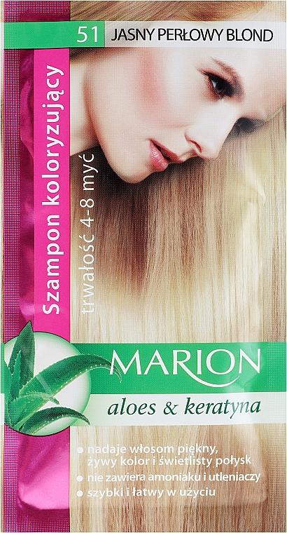 Шампоан за коса с алое, придаващ оттенък - Marion Color Shampoo With Aloe