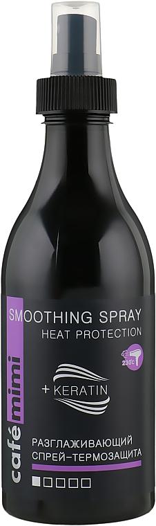 Изглаждащ термозащитен спрей - Cafe Mimi Smoothing Spray Heat Protection