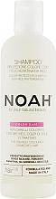 Парфюмерия и Козметика Шампоан за защита на цвета - Noah