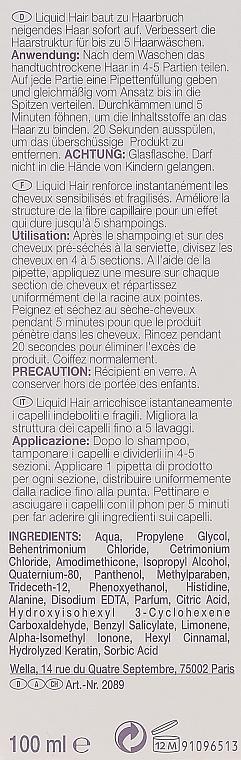 Молекулярен серум за коса - Wella SP Liquid Hair Molecular Hair Refiller — снимка N3
