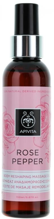 Моделиращо масажно масло за тяло с розов пепер - Apivita Massage Oil — снимка N1