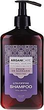 Парфюмерия и Козметика Шампоан за коса с масло от арган и опунция - Arganicare Prickly Pear Shampoo