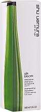 Парфюмерия и Козметика Възстановяващ шампоан за изтощена коса - Shu Uemura Art Of Hair Silk Bloom Restorative Shampoo