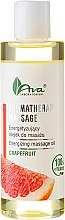 Парфюмерия и Козметика Енергизиращо масажно масло с грейпфрут - Ava Laboratorium Aromatherapy Massage Energizing Massage Oil Grapefruit