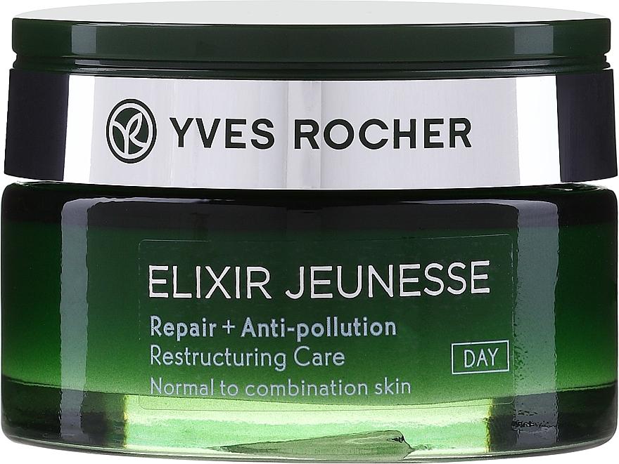 Дневен възстановяващ крем за лице - Yves Rocher Elixir Jeunesse Cream — снимка N1
