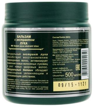 Балсам за отслабена коса с екстракт от лук - Iris Cosmetic — снимка N2