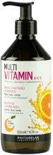 Парфюми, Парфюмерия, козметика Пяна за баняе с витамини А, C и E - Phytorelax Laboratories Multi Vitamin A+C+E Multi-Use Bath