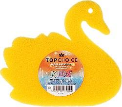 Парфюмерия и Козметика Гъба за баня 30604, жълта - Top Choice Bath Sponge Kids