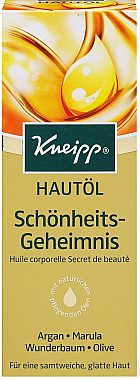 Масло за тяло - Kneipp Beauty Secrets Oil — снимка N1