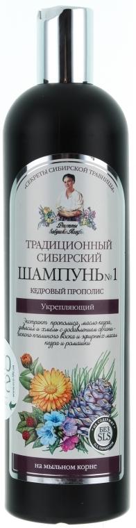 Традиционен сибирски шампоан №1 Укрепващ с кедров прополис - Рецептите на баба Агафия