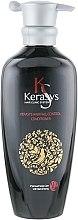 Парфюми, Парфюмерия, козметика Балсам против косопад - KeraSys Hair Fall Control Conditioner