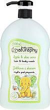 Парфюмерия и Козметика Детски душ гел 2в1 с екстракт от ябълка и алое вера - Bluxcosmetics Naturaphy Hair & Body Wash