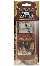 "Парфюми, Парфюмерия, козметика Ароматизатор ""Кожа"" - Yankee Candle Leather Jar Classic"